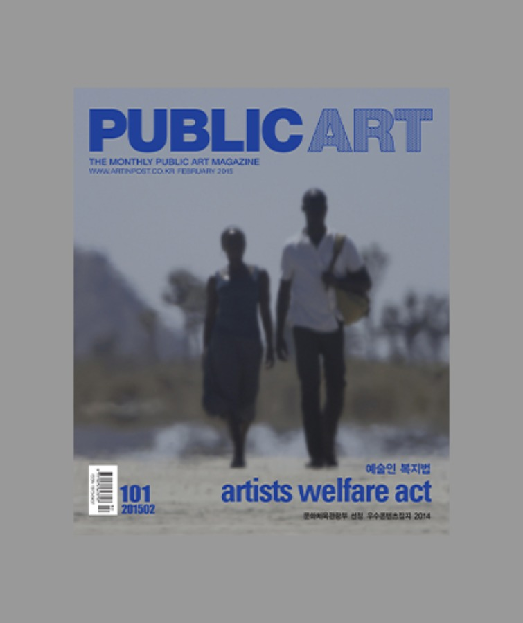 Issue 101, Feb 2015
