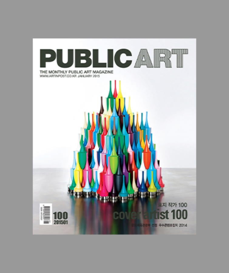 Issue 100, Jan 2015