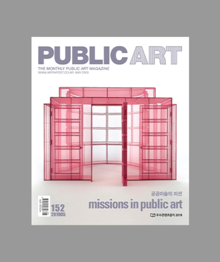 Issue 152, May 2019