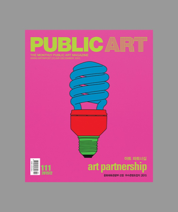 Issue 111, Dec 2015