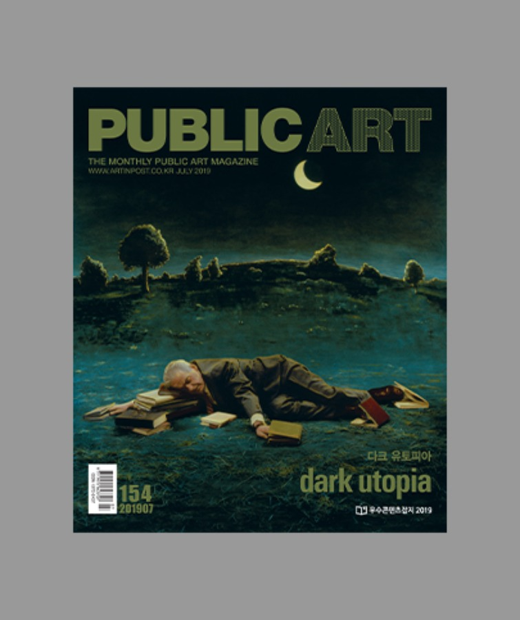 Issue 154, Jul 2019