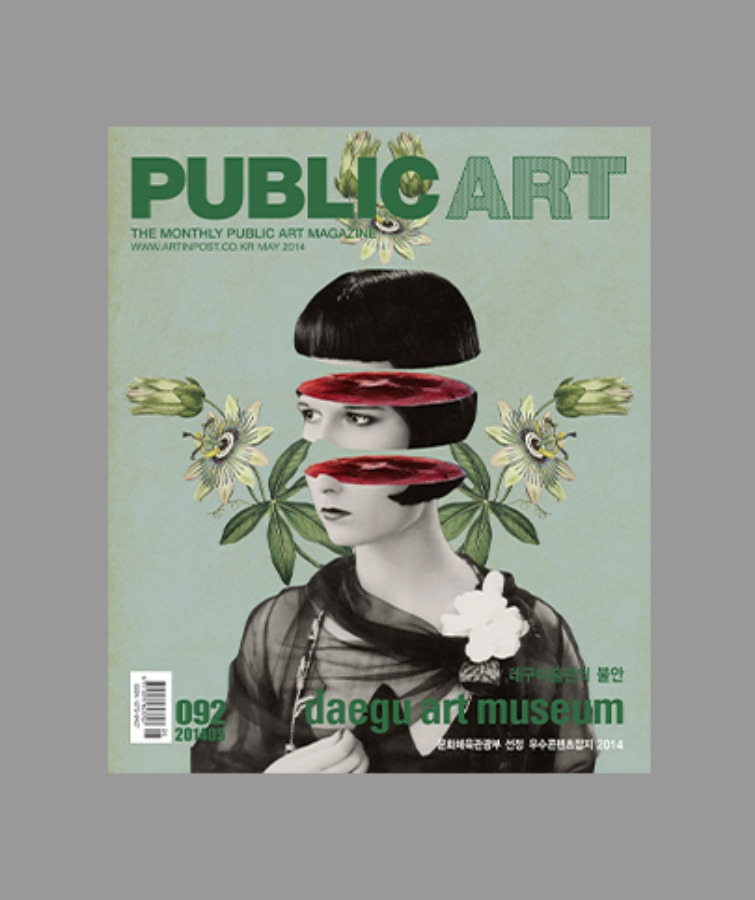 Issue 92, May 2014