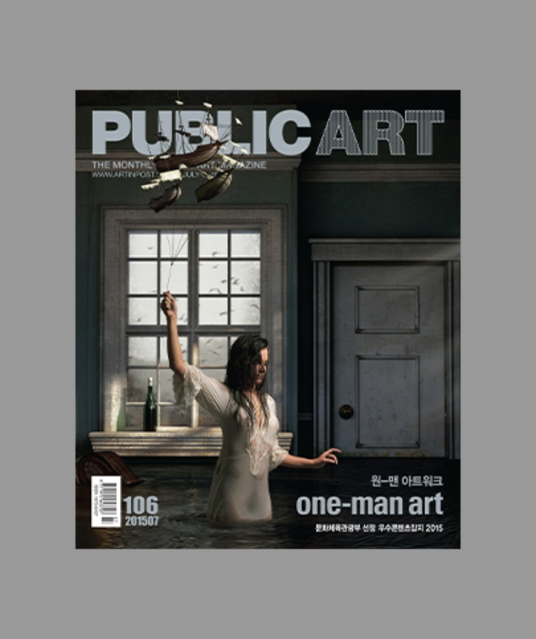 Issue 106, Jul 2015