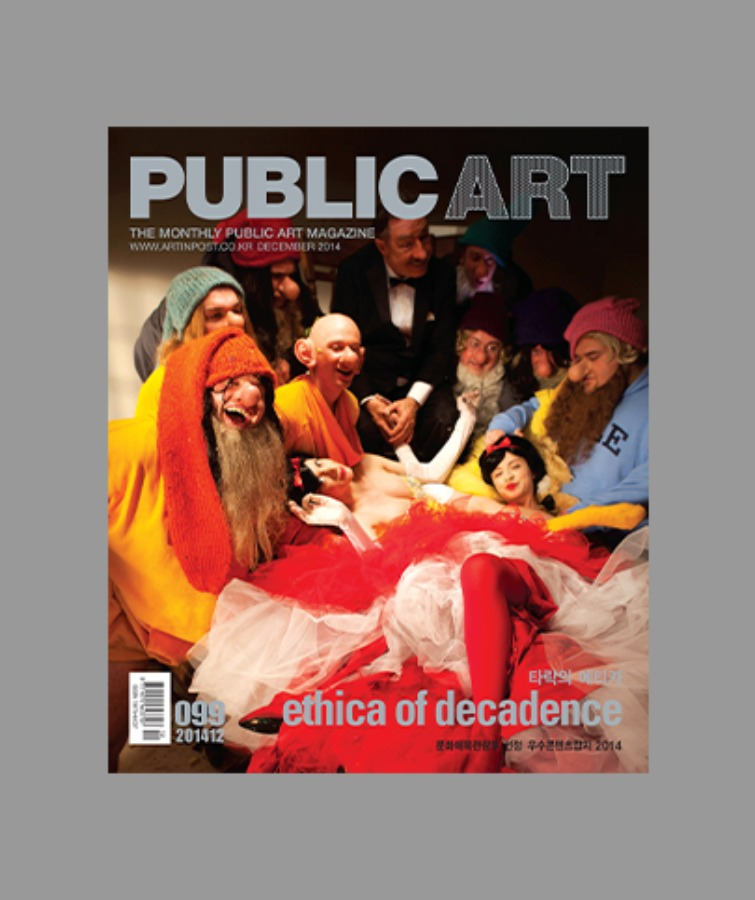 Issue 99, Dec 2014