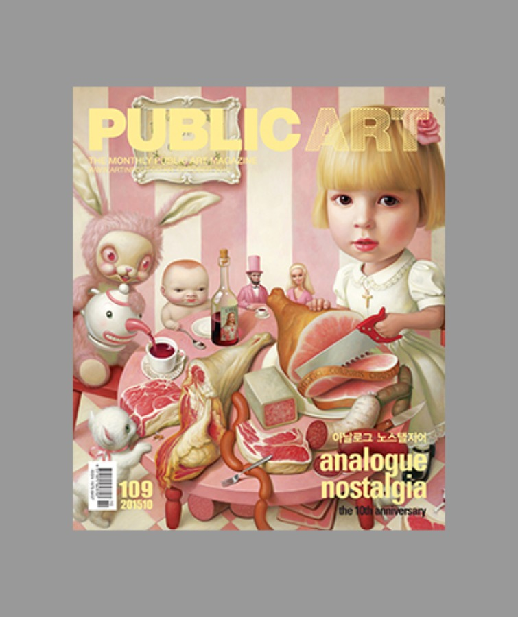 Issue 109, Oct 2015
