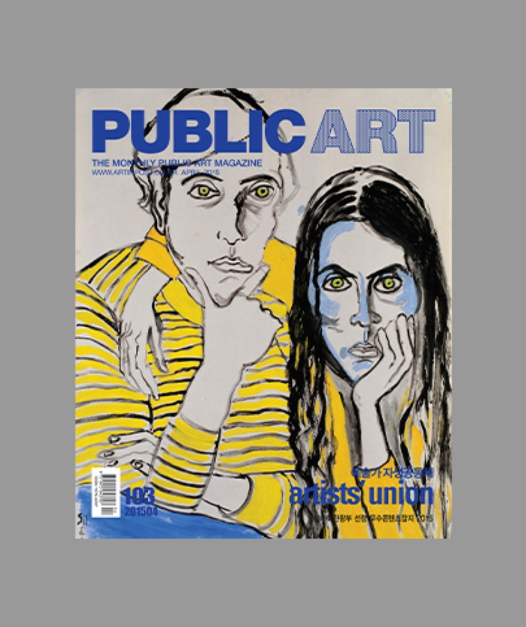 Issue 103, Apr 2015