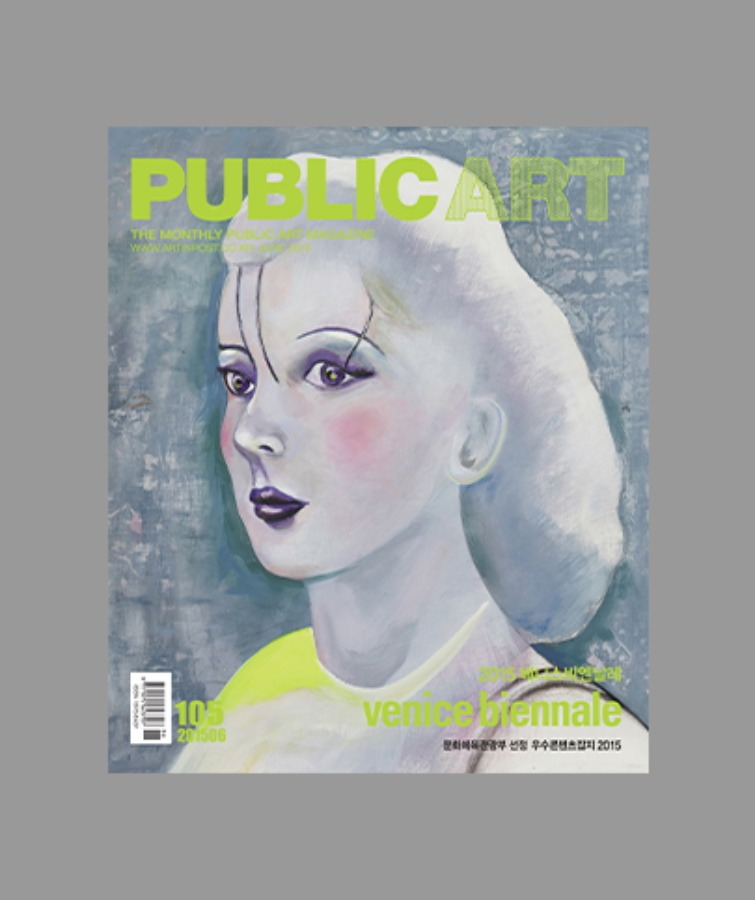 Issue 105, Jun 2015