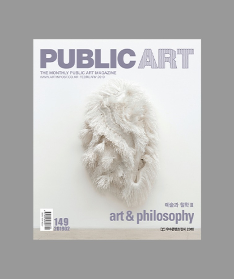 Issue 149, Feb 2019