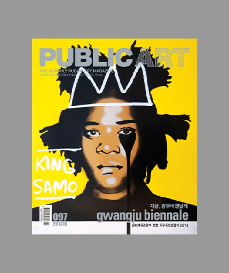 Issue 97, Oct 2014